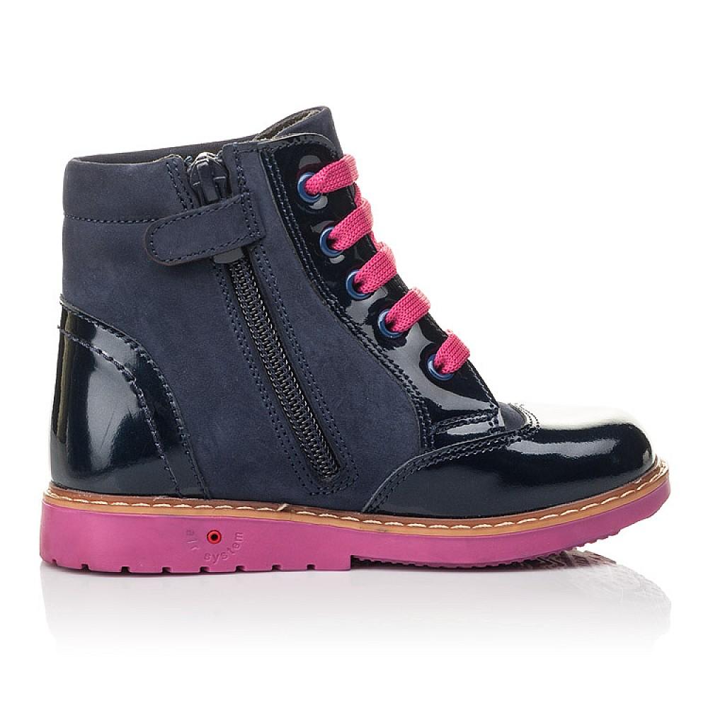 Детские демисезонные ботинки Woopy Fashion синие для девочек натуральный нубук, лаковая кожа размер 21-30 (4364) Фото 5