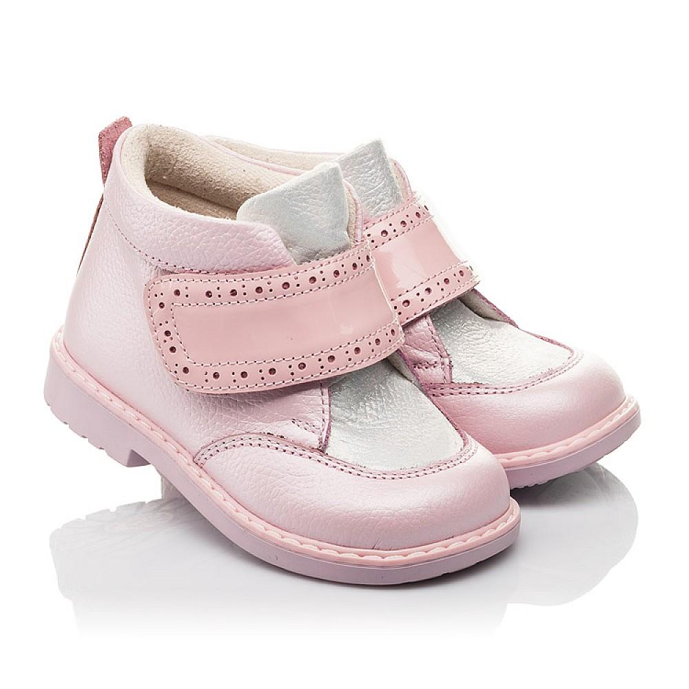 Детские демисезонные ботинки Woopy Fashion розовые для девочек натуральная кожа и нубук размер 20-28 (4365) Фото 1