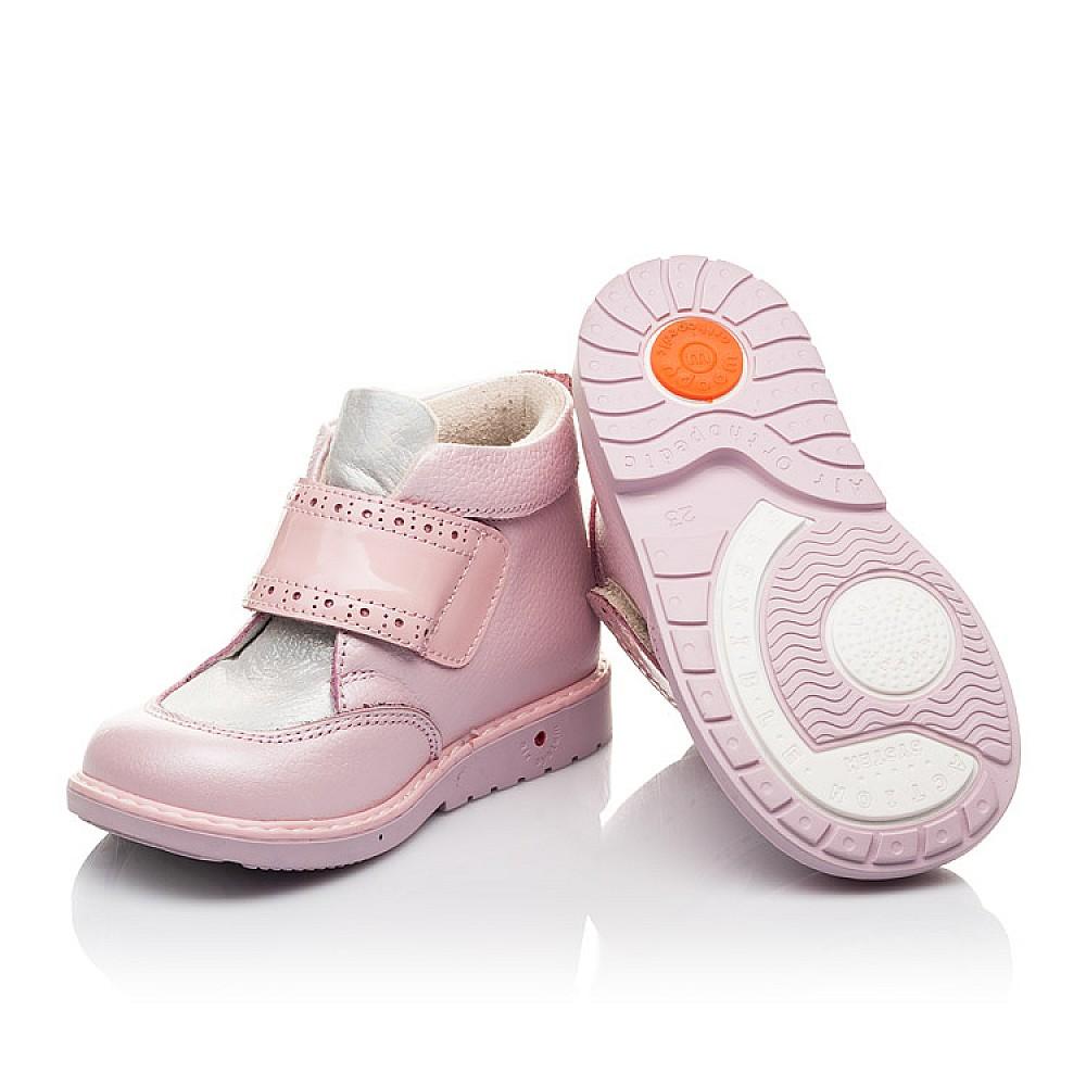 Детские демисезонные ботинки Woopy Fashion розовые для девочек натуральная кожа и нубук размер 20-28 (4365) Фото 2