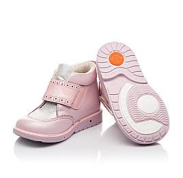 Детские  Woopy Fashion розовые для девочек натуральная кожа и нубук размер 20-28 (4365) Фото 2