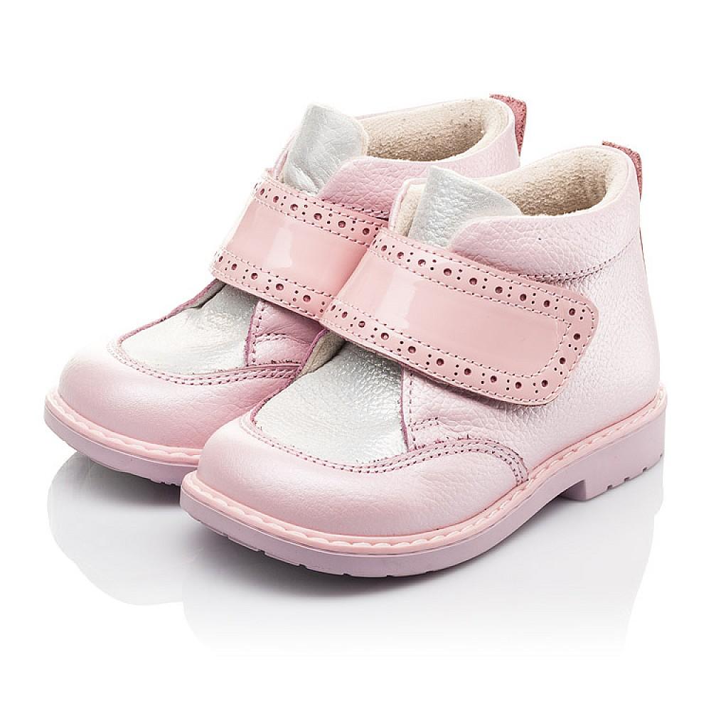Детские демисезонные ботинки Woopy Fashion розовые для девочек натуральная кожа и нубук размер 20-28 (4365) Фото 3