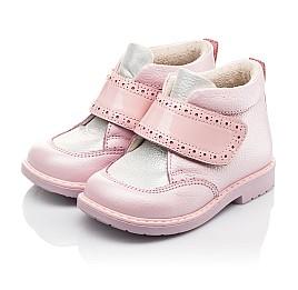 Детские  Woopy Fashion розовые для девочек натуральная кожа и нубук размер 20-28 (4365) Фото 3
