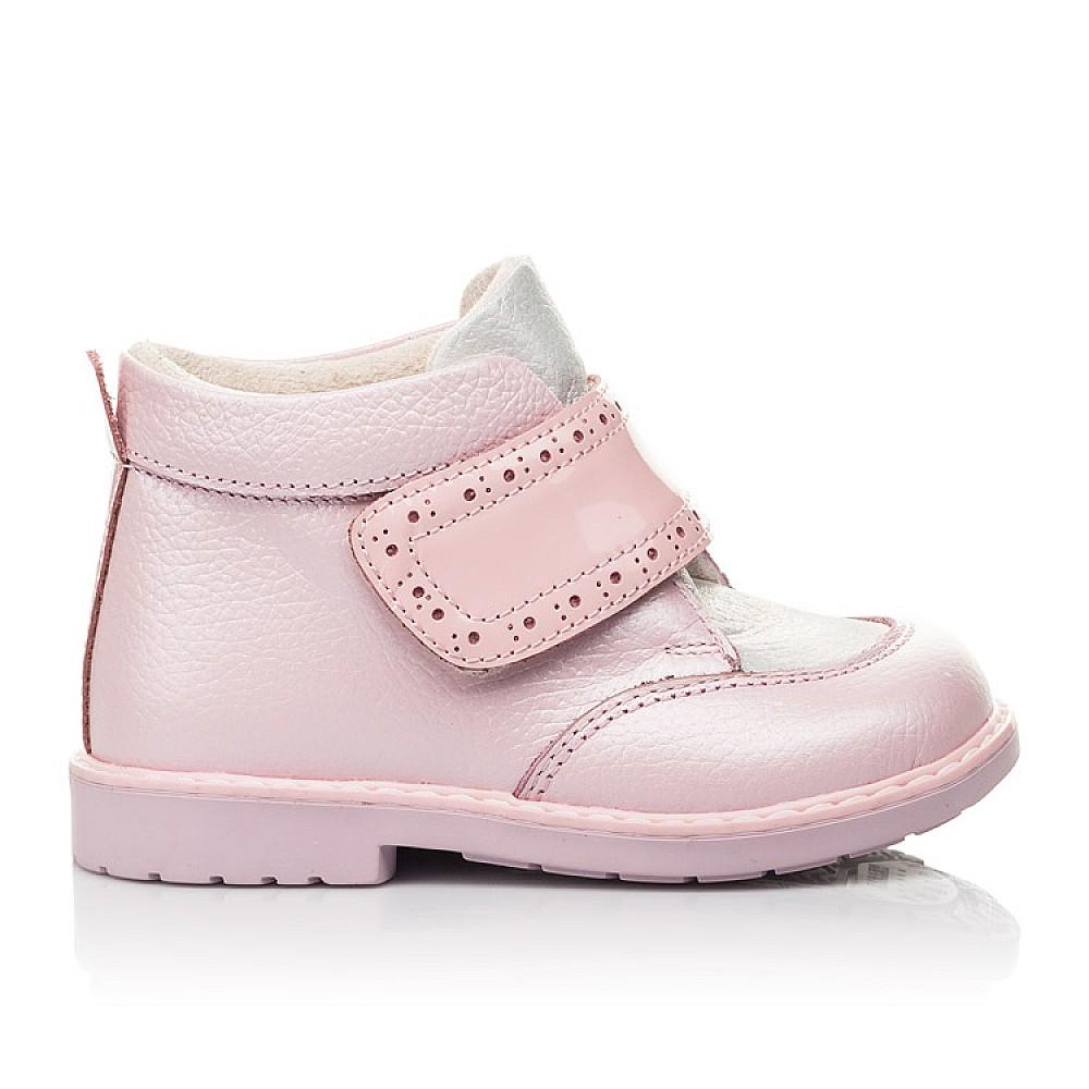 Детские демисезонные ботинки Woopy Fashion розовые для девочек натуральная кожа и нубук размер 20-28 (4365) Фото 4