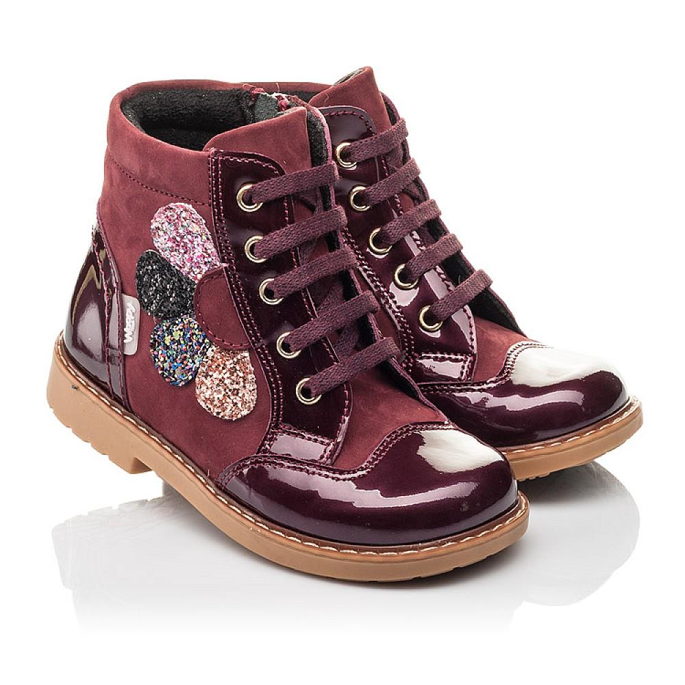 Детские демисезонные ботинки Woopy Fashion бордовые для девочек натуральный нубук, лаковая кожа размер 20-30 (4366) Фото 1