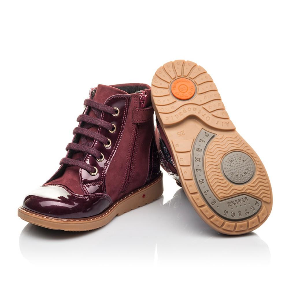 Детские демисезонные ботинки Woopy Fashion бордовые для девочек натуральный нубук, лаковая кожа размер 20-30 (4366) Фото 2