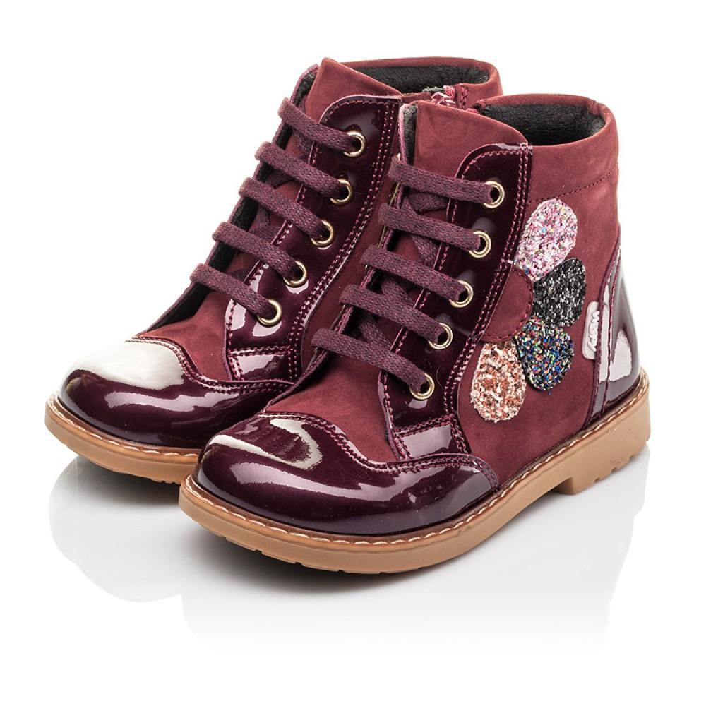Детские демисезонные ботинки Woopy Fashion бордовые для девочек натуральный нубук, лаковая кожа размер 20-30 (4366) Фото 3