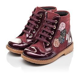 Детские демисезонные ботинки Woopy Fashion бордовые для девочек натуральный нубук, лаковая кожа размер 21-22 (4366) Фото 3