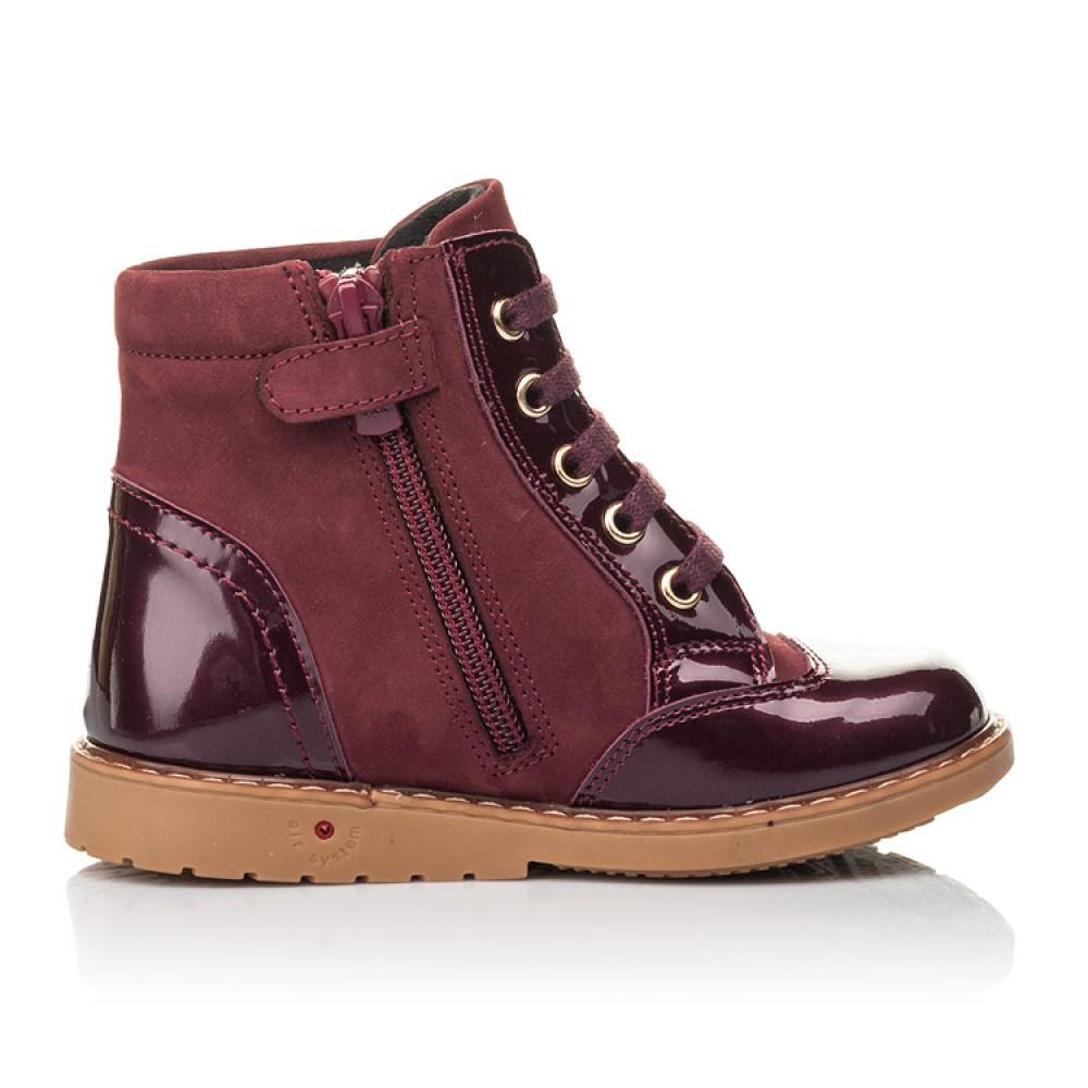 Детские демисезонные ботинки Woopy Fashion бордовые для девочек натуральный нубук, лаковая кожа размер 20-30 (4366) Фото 5