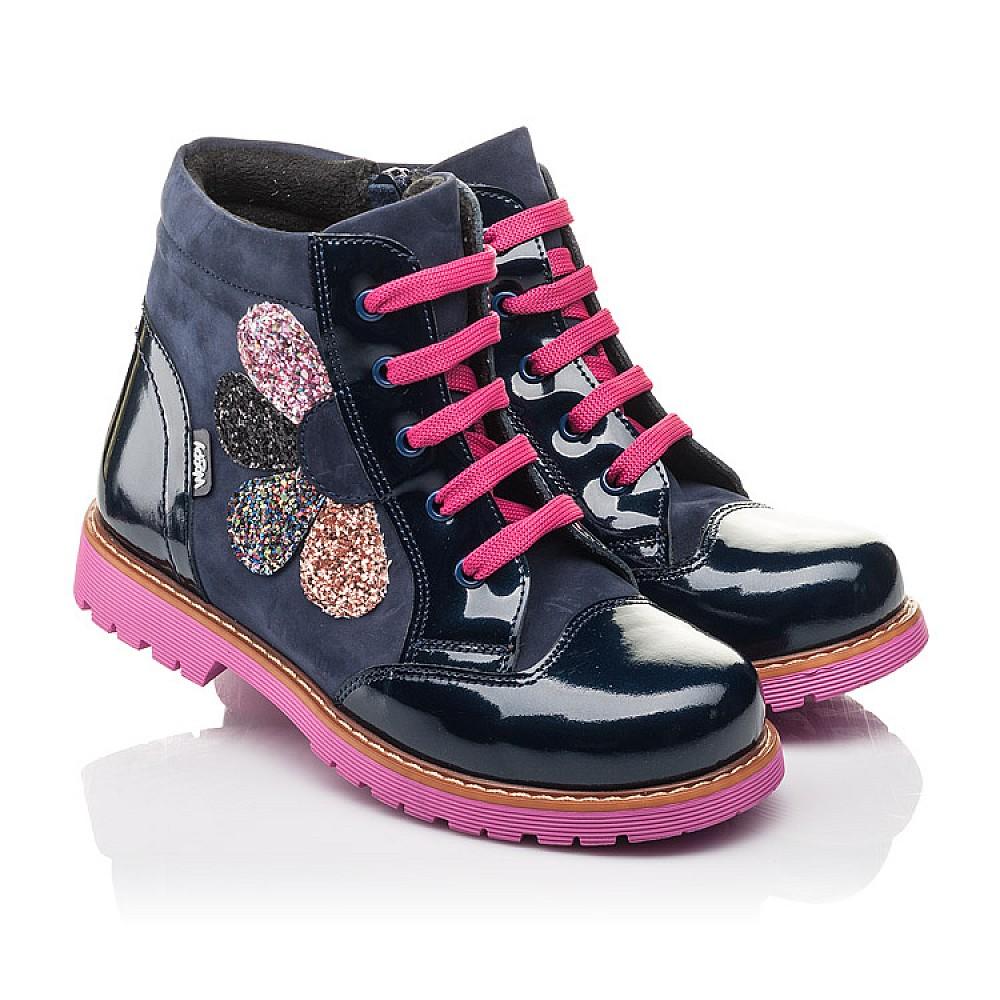 Детские демисезонные ботинки Woopy Fashion серые для девочек натуральный нубук, лаковая кожа размер 31-36 (4367) Фото 1