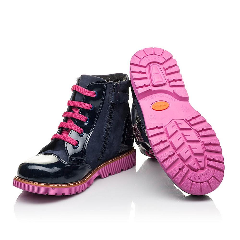 Детские демисезонные ботинки Woopy Fashion серые для девочек натуральный нубук, лаковая кожа размер 31-36 (4367) Фото 2