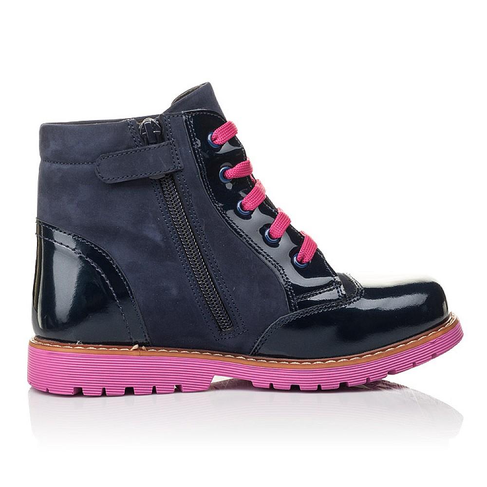 Детские демисезонные ботинки Woopy Fashion серые для девочек натуральный нубук, лаковая кожа размер 31-36 (4367) Фото 5