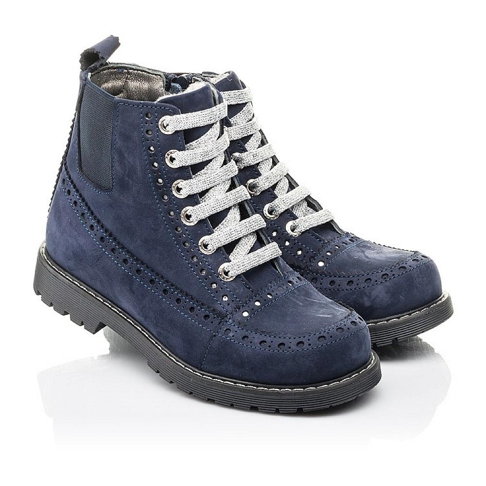 Детские демисезонные ботинки Woopy Fashion синие для девочек натуральный нубук размер 27-39 (4368) Фото 1
