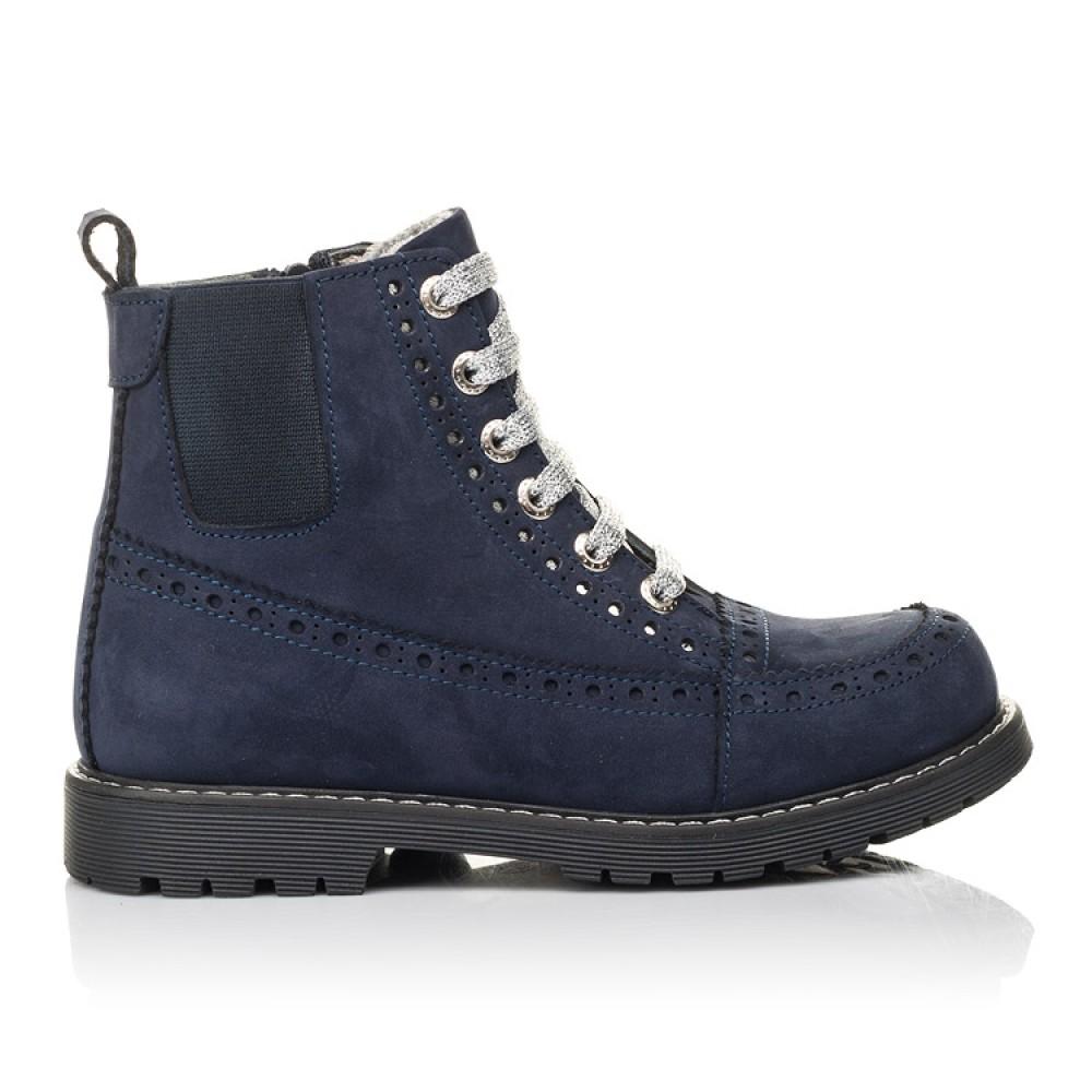 Детские демисезонные ботинки Woopy Fashion синие для девочек натуральный нубук размер 27-39 (4368) Фото 4
