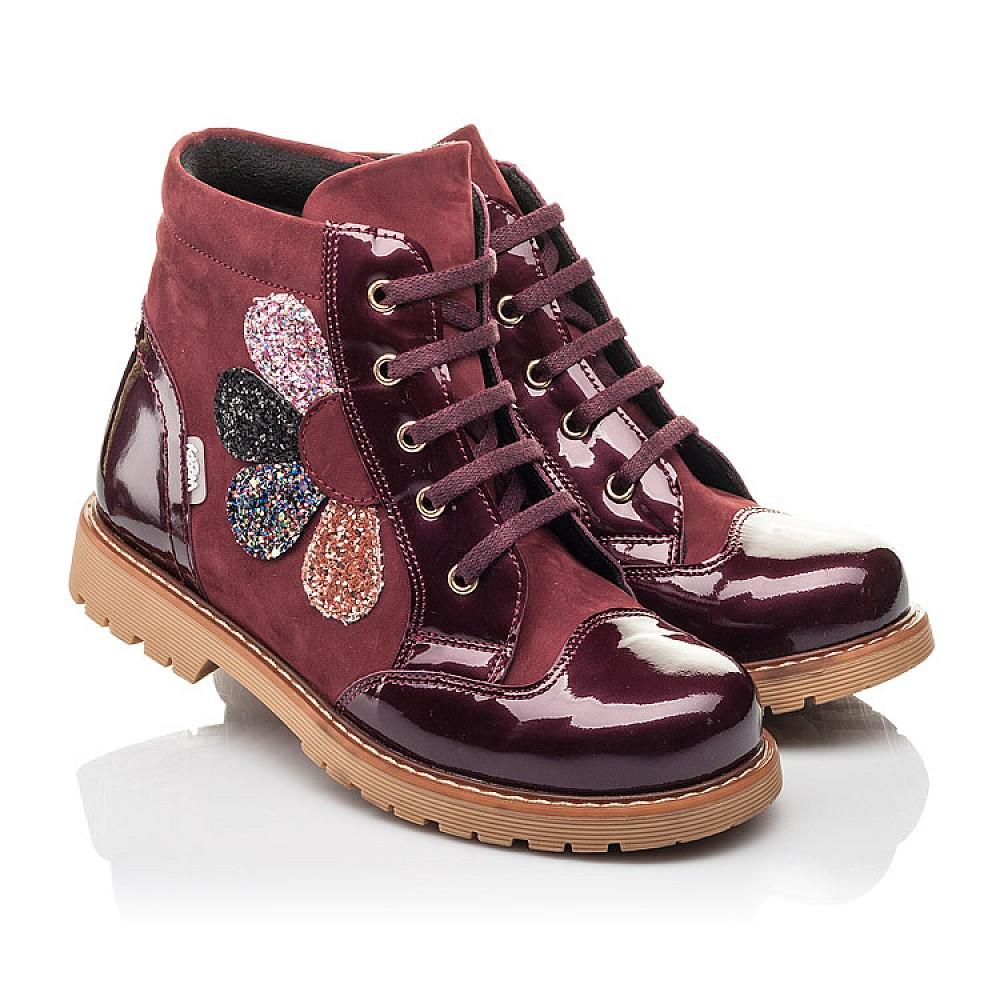 Детские демисезонные ботинки Woopy Fashion бордовые для девочек натуральный нубук, лаковая кожа размер 31-36 (4369) Фото 1