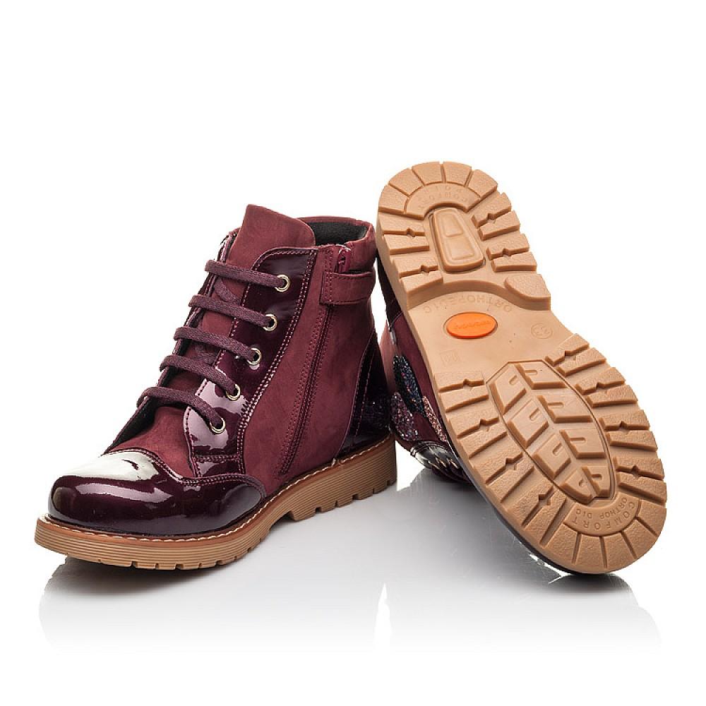Детские демисезонные ботинки Woopy Fashion бордовые для девочек натуральный нубук, лаковая кожа размер 31-36 (4369) Фото 2