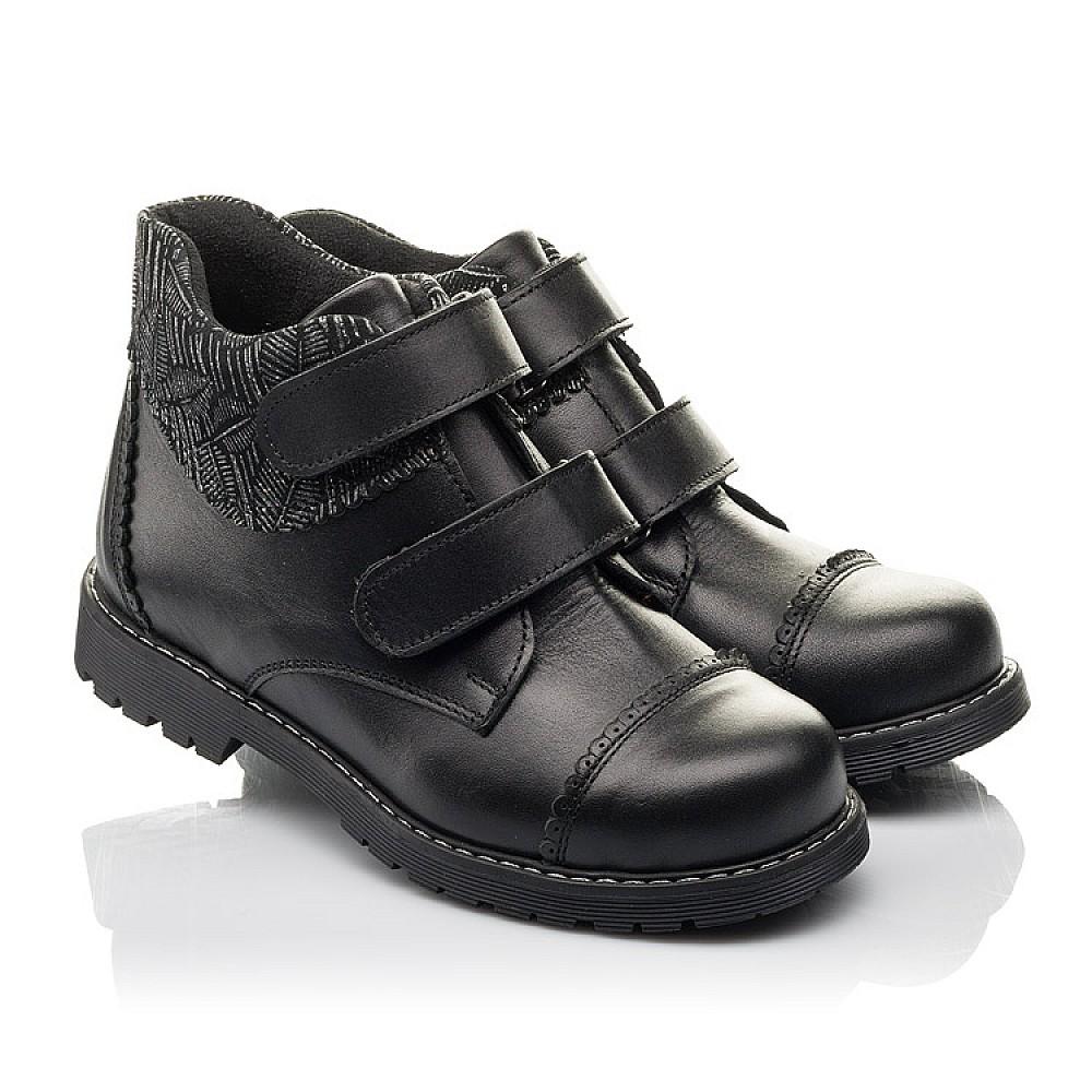 Детские демисезонные ботинки Woopy Fashion черные для девочек натуральная кожа размер 30-39 (4370) Фото 1