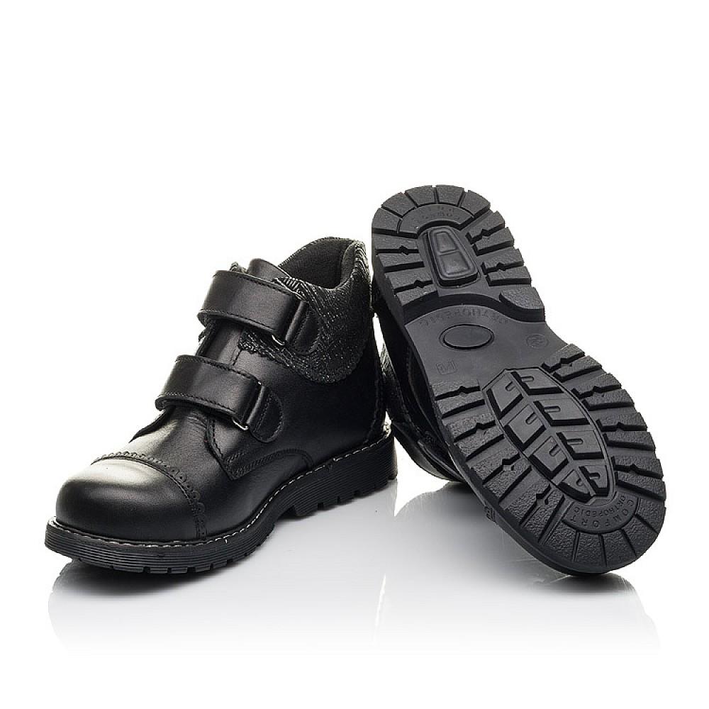 Детские демисезонные ботинки Woopy Fashion черные для девочек натуральная кожа размер 30-39 (4370) Фото 2