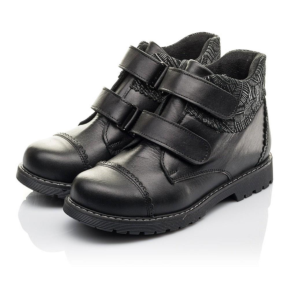 Детские демисезонные ботинки Woopy Fashion черные для девочек натуральная кожа размер 30-39 (4370) Фото 3