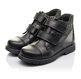 Детские  Woopy Fashion черные для девочек натуральная кожа размер 30-39 (4370) Фото 3