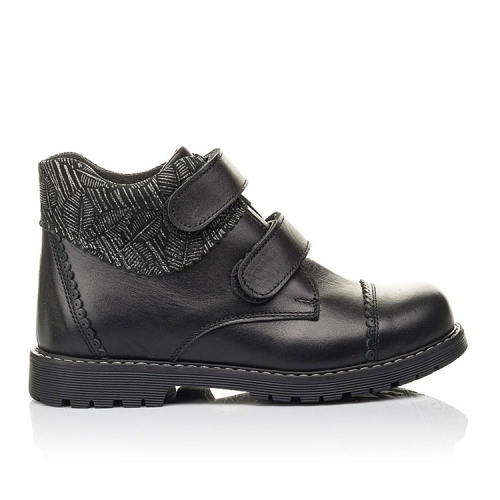 Детские демисезонные ботинки Woopy Fashion черные для девочек натуральная кожа размер 30-39 (4370) Фото 4