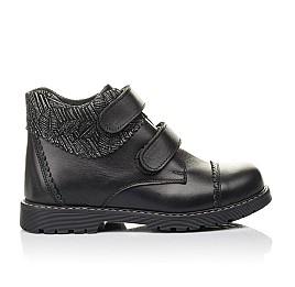 Детские  Woopy Fashion черные для девочек натуральная кожа размер 30-39 (4370) Фото 4