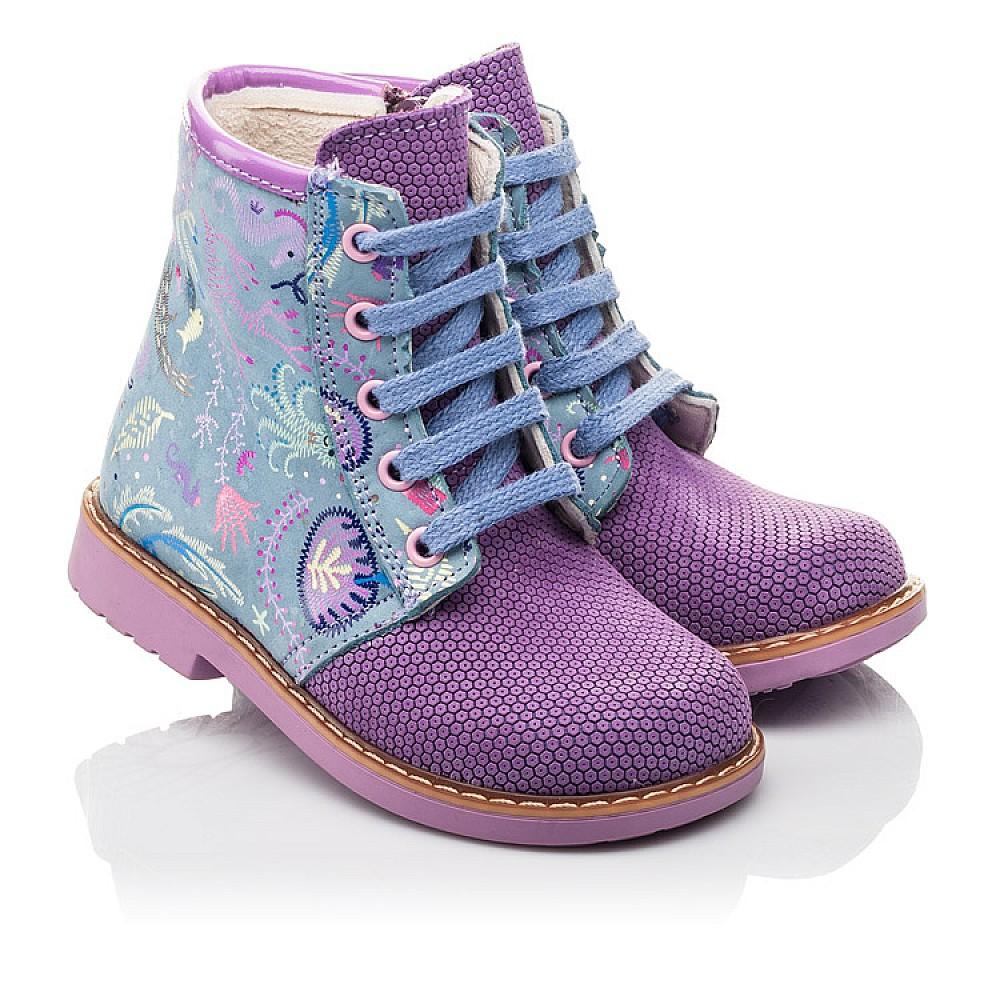 Детские демисезонные ботинки Woopy Fashion фиолетовые для девочек натуральный нубук размер 20-30 (4371) Фото 1