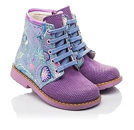 Детские демисезонные ботинки Woopy Fashion фиолетовые для девочек натуральный нубук размер 22-26 (4371) Фото 1