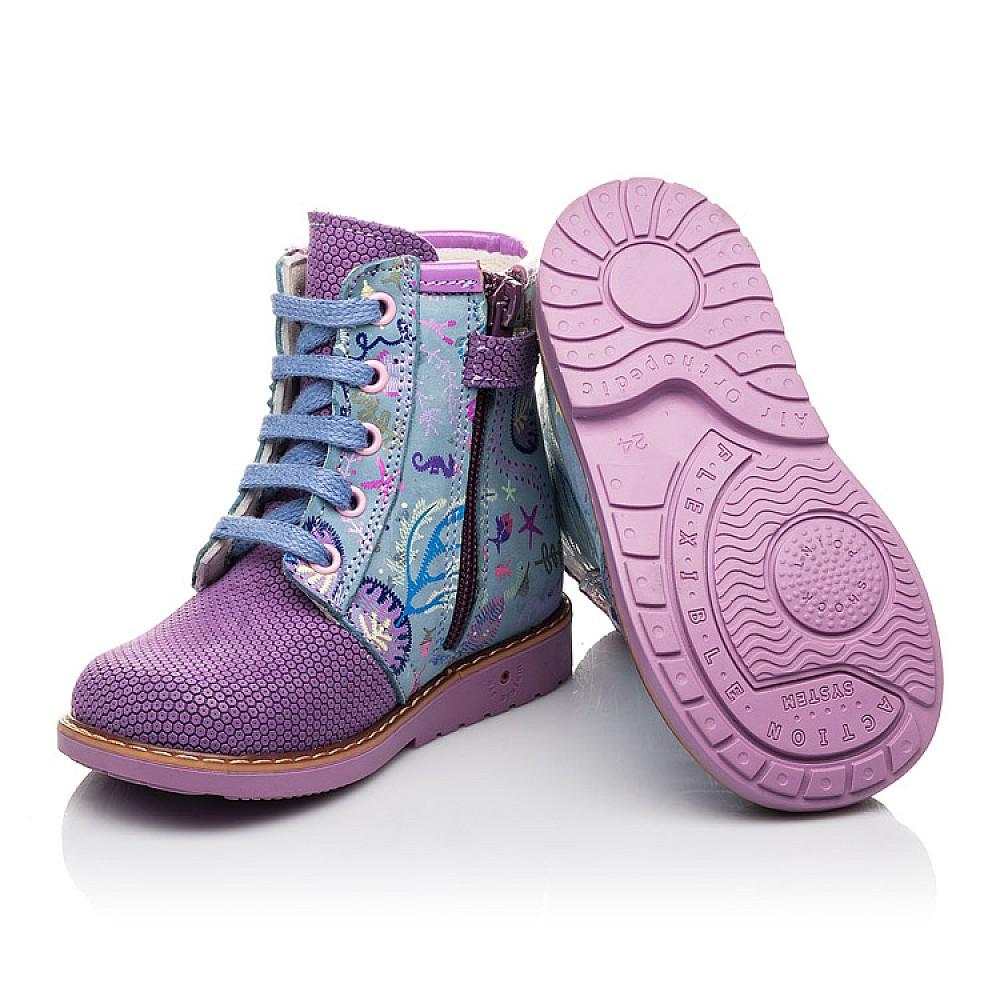 Детские демисезонные ботинки Woopy Fashion фиолетовые для девочек натуральный нубук размер 20-30 (4371) Фото 2