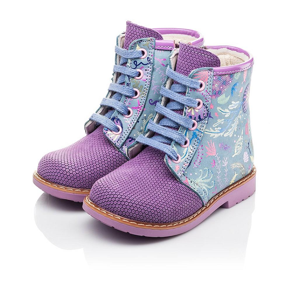 Детские демисезонные ботинки Woopy Fashion фиолетовые для девочек натуральный нубук размер 20-30 (4371) Фото 3