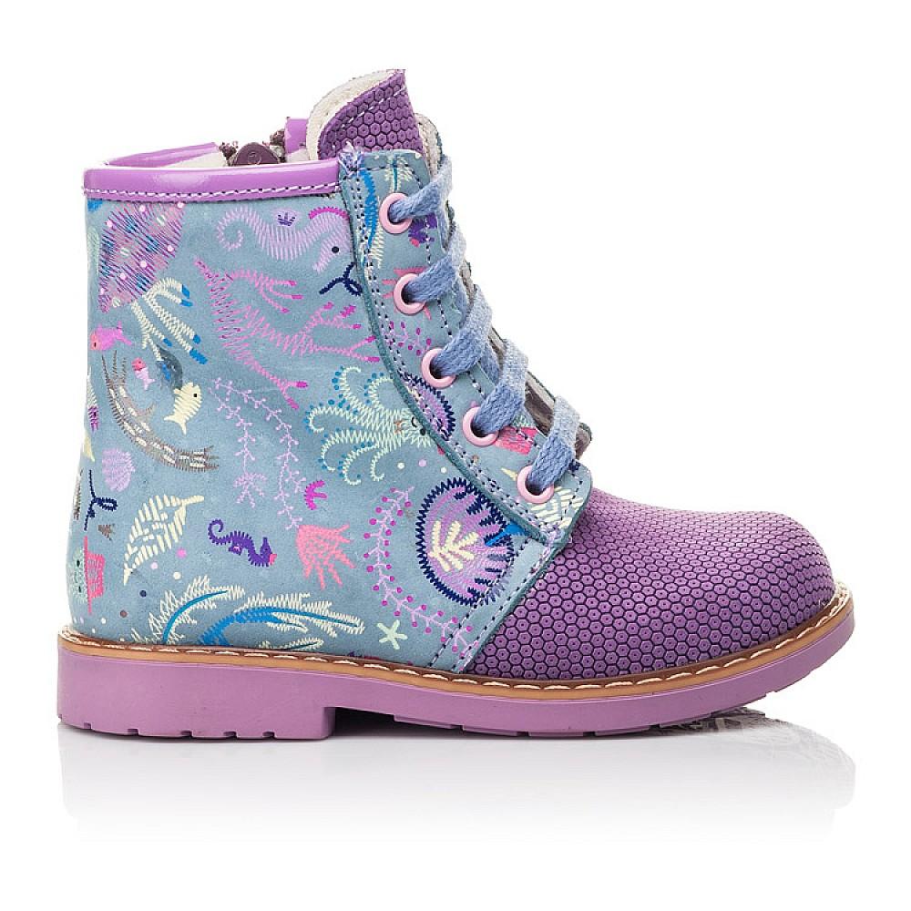 Детские демисезонные ботинки Woopy Fashion фиолетовые для девочек натуральный нубук размер 20-30 (4371) Фото 4
