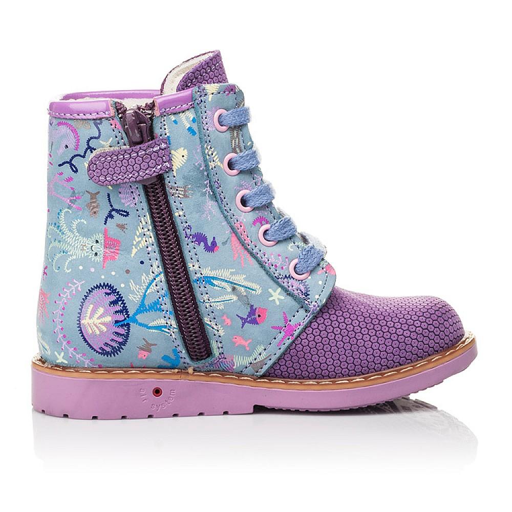 Детские демисезонные ботинки Woopy Fashion фиолетовые для девочек натуральный нубук размер 20-30 (4371) Фото 5