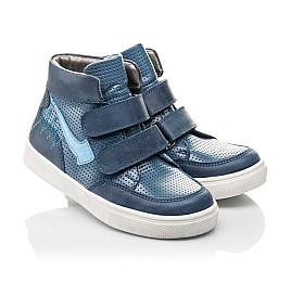 Детские демисезонные ботинки Woopy Fashion синие для мальчиков натуральная кожа размер 22-33 (4372) Фото 1
