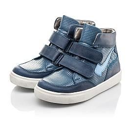 Детские демисезонные ботинки Woopy Fashion синие для мальчиков натуральная кожа размер 22-33 (4372) Фото 3