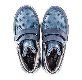 Детские демисезонные ботинки Woopy Fashion синие для мальчиков натуральная кожа размер 22-33 (4372) Фото 5
