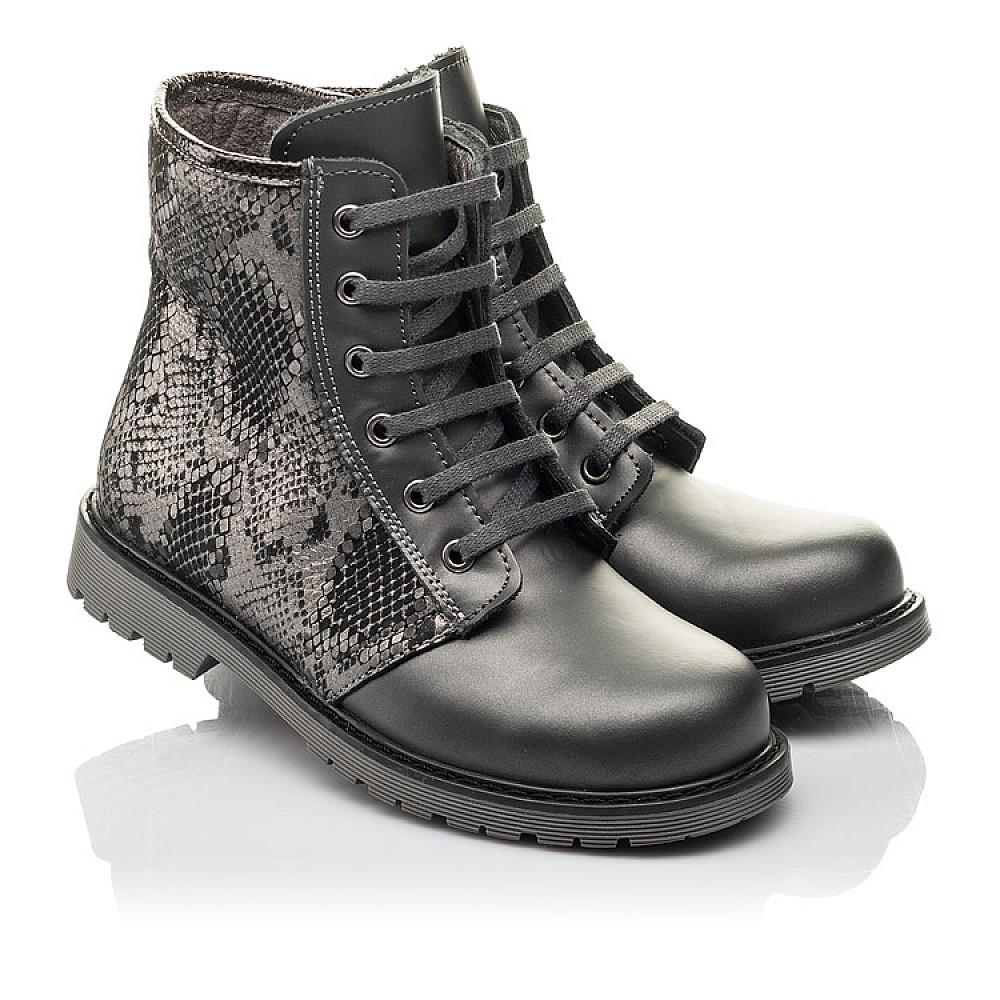Детские демисезонные ботинки Woopy Fashion серые для девочек натуральная кожа и нубук размер 29-36 (4375) Фото 1