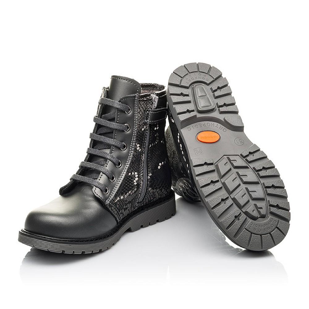 Детские демисезонные ботинки Woopy Fashion серые для девочек натуральная кожа и нубук размер 29-36 (4375) Фото 2