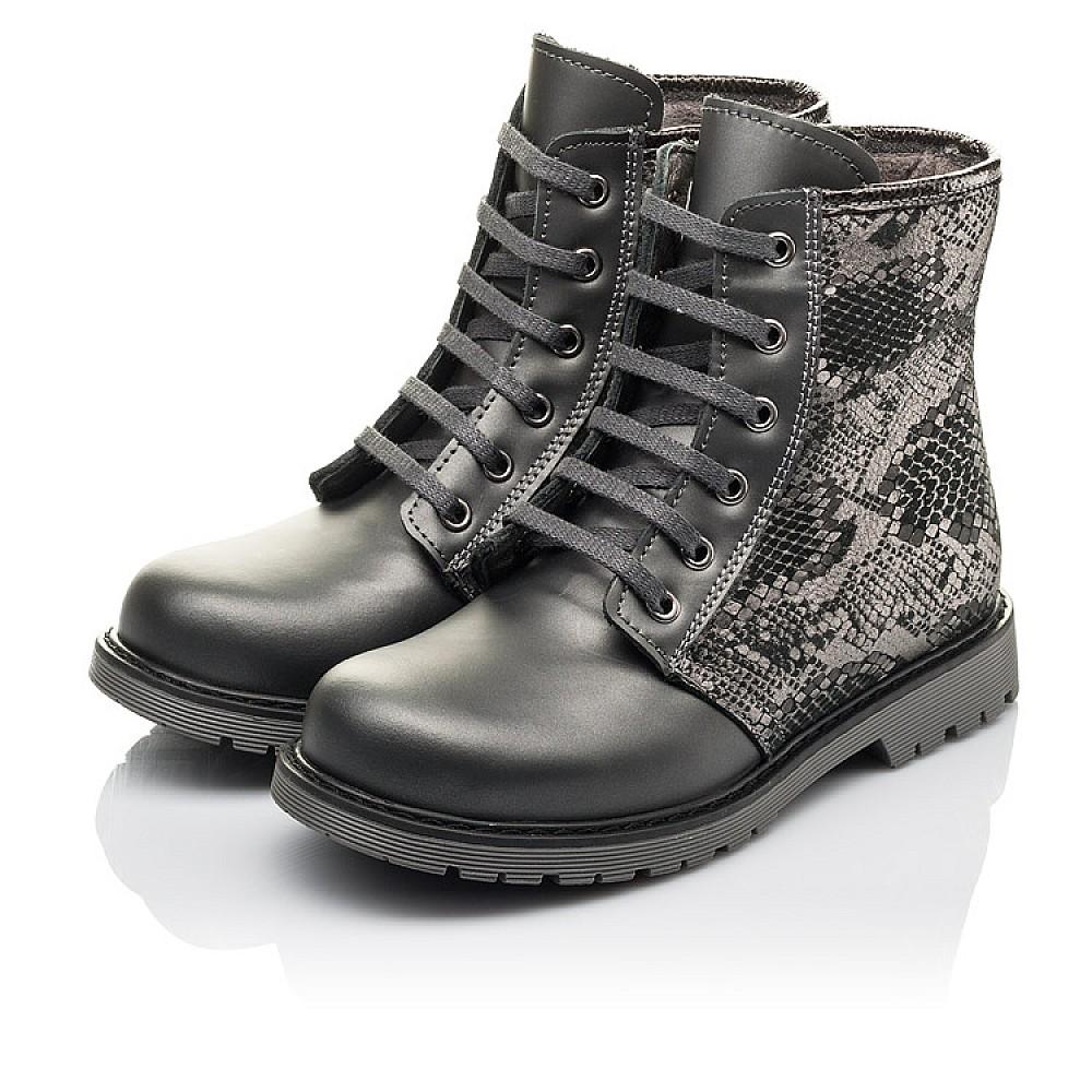 Детские демисезонные ботинки Woopy Fashion серые для девочек натуральная кожа и нубук размер 29-36 (4375) Фото 3