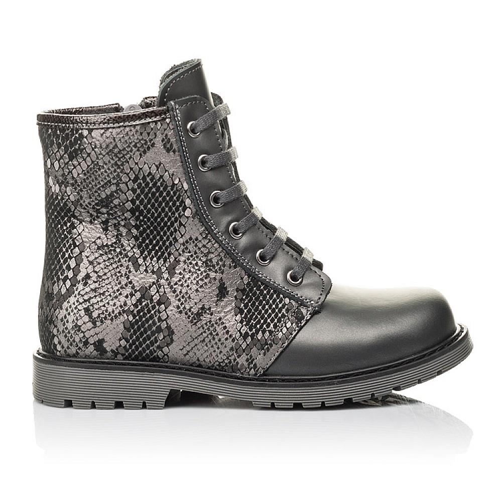 Детские демисезонные ботинки Woopy Fashion серые для девочек натуральная кожа и нубук размер 29-36 (4375) Фото 4