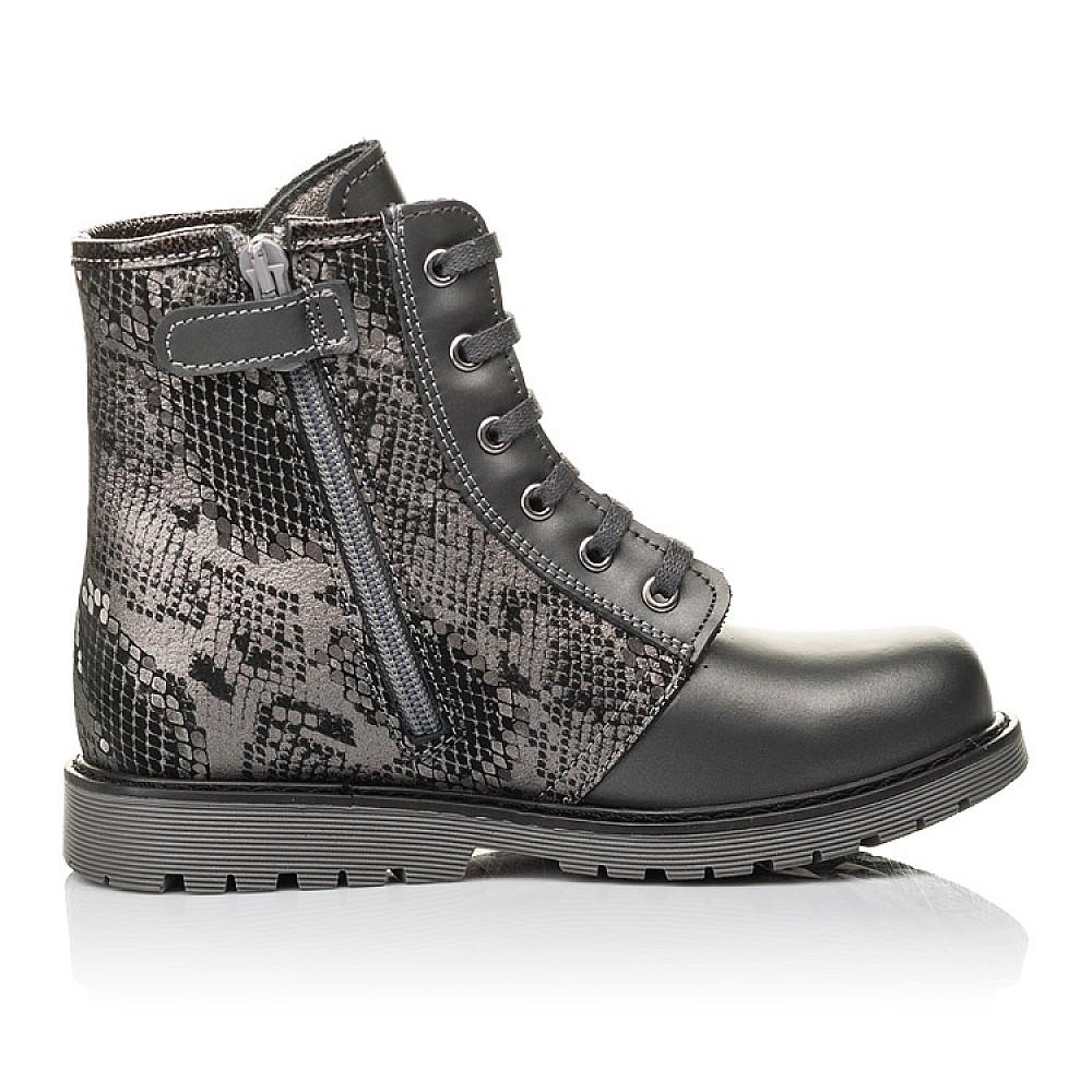 Детские демисезонные ботинки Woopy Fashion серые для девочек натуральная кожа и нубук размер 29-36 (4375) Фото 5
