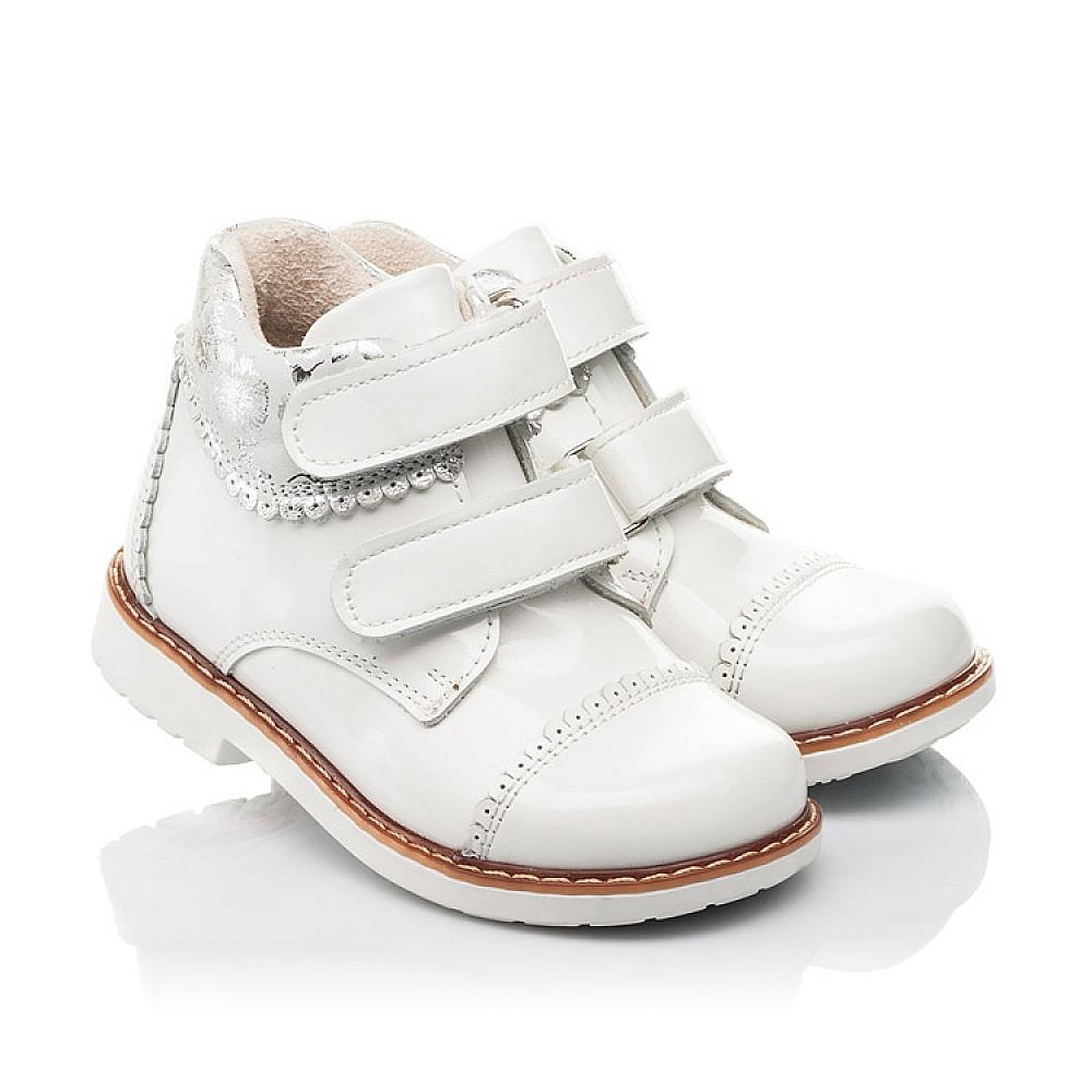 Детские демисезонные ботинки Woopy Fashion белые для девочек натуральная лаковая кожа размер 20-30 (4376) Фото 1