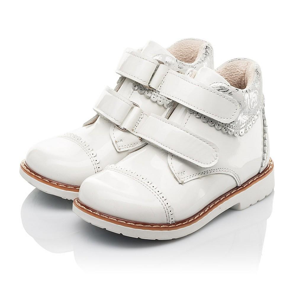Детские демисезонные ботинки Woopy Fashion белые для девочек натуральная лаковая кожа размер 20-30 (4376) Фото 3