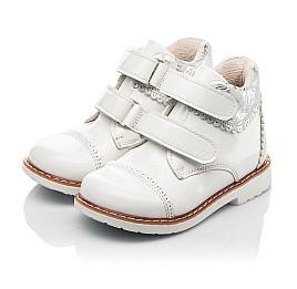 Детские  Woopy Fashion белые для девочек натуральная лаковая кожа размер 20-30 (4376) Фото 3