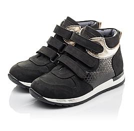 Детские демисезонные ботинки Woopy Fashion черные для девочек натуральный нубук, лаковая кожа размер 29-39 (4378) Фото 3