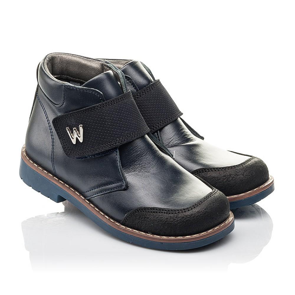 Детские демисезонные ботинки Woopy Fashion синие для мальчиков натуральная кожа размер 30-36 (4382) Фото 1