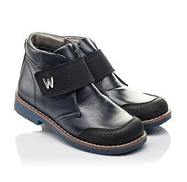Детские демисезонные ботинки Woopy Fashion синие для мальчиков натуральная кожа размер 32-36 (4382) Фото 1
