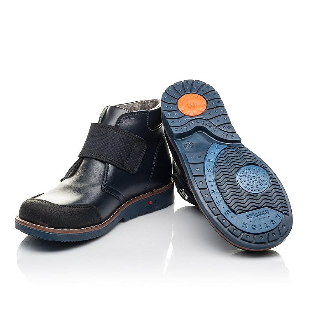 Детские демисезонные ботинки Woopy Fashion синие для мальчиков натуральная кожа размер 30-36 (4382) Фото 2