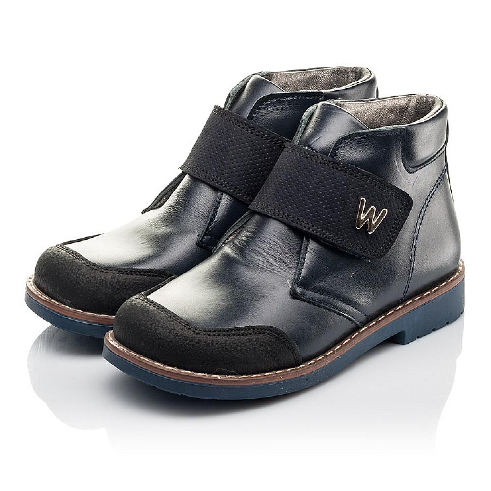 Детские демисезонные ботинки Woopy Fashion синие для мальчиков натуральная кожа размер 30-36 (4382) Фото 3