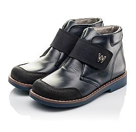 Детские демисезонные ботинки Woopy Fashion синие для мальчиков натуральная кожа размер 32-36 (4382) Фото 3