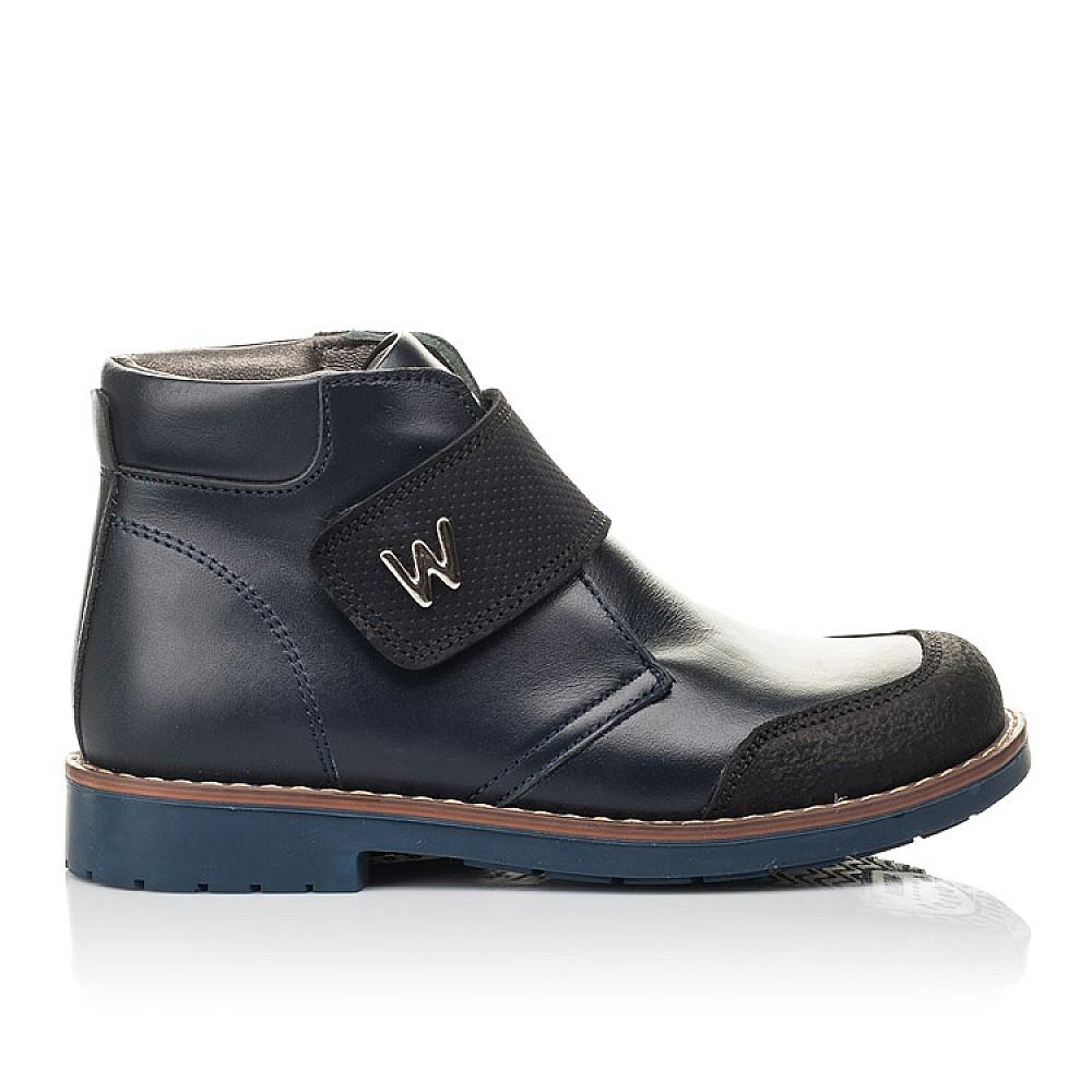 Детские демисезонные ботинки Woopy Fashion синие для мальчиков натуральная кожа размер 30-36 (4382) Фото 4