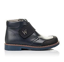 Детские демисезонные ботинки Woopy Fashion синие для мальчиков натуральная кожа размер 32-36 (4382) Фото 4